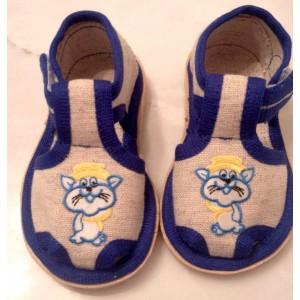 Дитяче взуття № 1
